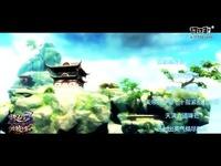 【妖凰影音】诛仙3-十指紧扣势力预告片