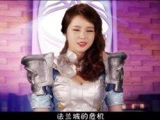 魔力girls奇幻之旅-性感萌妹暴揍哥斯拉