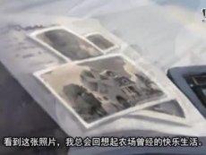 17173手游尝鲜坊定制版《全民农场》任务篇