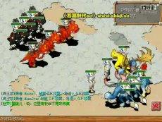 石器时代3v3战斗www.shiqi.so