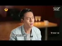 电视剧古剑奇谭 幕后大揭秘