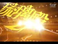 QQ炫舞烟雨江南【琉璃殿】组织宣传MV 唯爱Crazy
