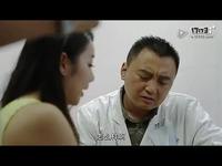 看这美女医生是怎样检查病人的 舸哭