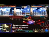 第二届血魂杯决赛32进16 小虎vs魔尊重楼