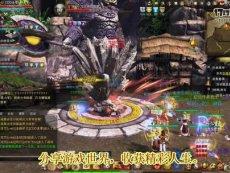 龙舞公会 永恒世纪 游戏精彩图片