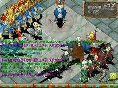 石器时代1+1战队www.shiqi.so