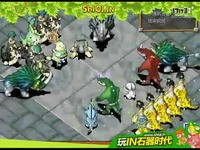 IN石器时代4.0www.shiqi.in魔兽世界9