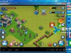 龙骑帝国电脑版玩法演示 蓝光手游大师出品