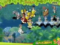 www.shiqi.in国土安全 第一季