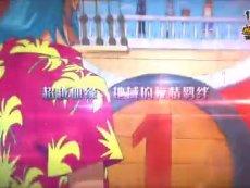 《热血海贼王》贺国庆,全新玩法来袭