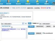 梦幻西游湖北1区【武汉东湖】群145097826