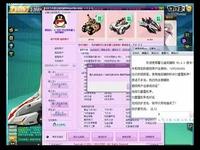 QQ飞车最新永久寒冰神兽获得方法技巧视频