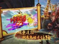 17173手游尝鲜坊《横扫西游》职业篇之天剑