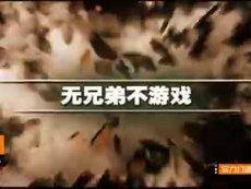 页游七杀1166服海纳百川公会宣传视频