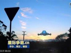 星际争霸2 进击的大和战舰!_高清201412814139