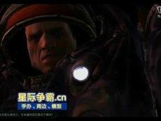 星际争霸2电影版_高清