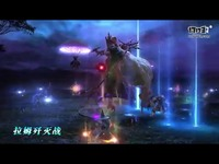 《最终幻想14》2.3版本预告