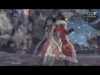 剑灵圣诞换新衣