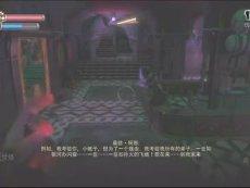 【生化奇兵1】中文剧情向视频攻略解说 第6期-赛