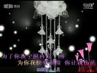 飞雪飘凌-视频合并2