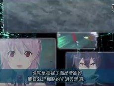 【TGBUS】《刀剑神域 失落之歌》中文PV3