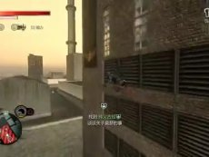 《虐杀原形2》疯狂难度 最高难度 08 攻略解说
