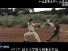 十位最著名李小龙模仿者-0003(9)