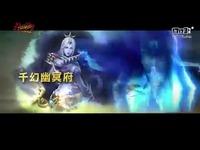 《吞噬苍穹》电视广告宣传片