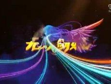 《无双剑姬》全新4V4竞技场绝望峡谷