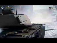 坦克世界新版今日公测  无限火力玩法首曝