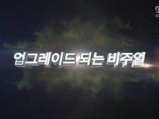 《超能战联》画面升级+新角色预告