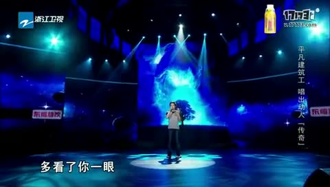【中国梦想秀】第九季:徐雷现场落泪道歉