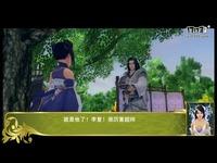 《我的剑侠路》夕阳小妖精的剑侠故事 -紫鳞出品