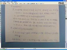 proe绘制三维图教程proe5.0视频教程