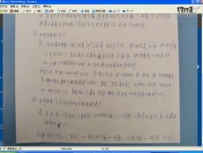 proe制图视频自学教程proe5.0视频教程