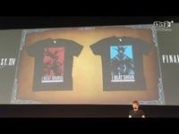 《最终幻想14》新副本机工城亚历山大预告