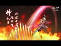 《征途2动作版》技能视频展示