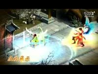 《征途2动作版》炫酷技能展示