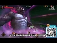 游戏狗视频评测:西游降魔篇3D
