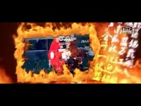 【死亡左轮】广一7周年[爆炸]宣传视频第二弹