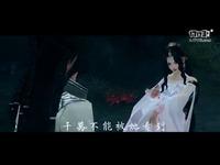 剑网三—百鬼夜行