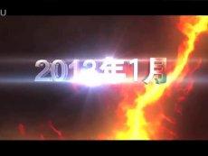 """小y游戏《我叫MT2电视版》发布会视频曝光-""""我叫MT2电视版"""" 热推视频"""