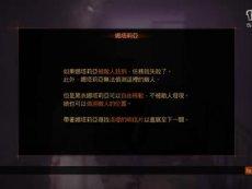 《生化危机:启示录2》第十四集DLC故事,女王+小萝