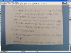 谷建3dmax教程3dmax2012视频教程我要自学网谷建室内设计视频教程
