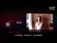 网易游戏15年特别版ChinaJoy红色主场首曝