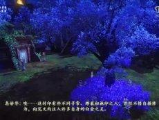 古剑奇谭2解说 52 小菊花课堂