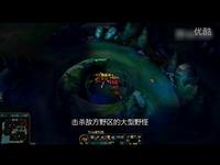 """焦点 王大何解说英雄联盟新模式介绍:佣兵大作战-""""S5"""""""