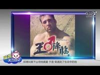 喵酱天刀日记02:孤身少女大战三兄贵