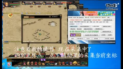 剑灵官方宣传cg_魔域打杂教程_魔域_17173游戏视频