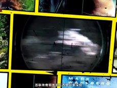 《再战》Flash演义二战头号杀器栓动步枪